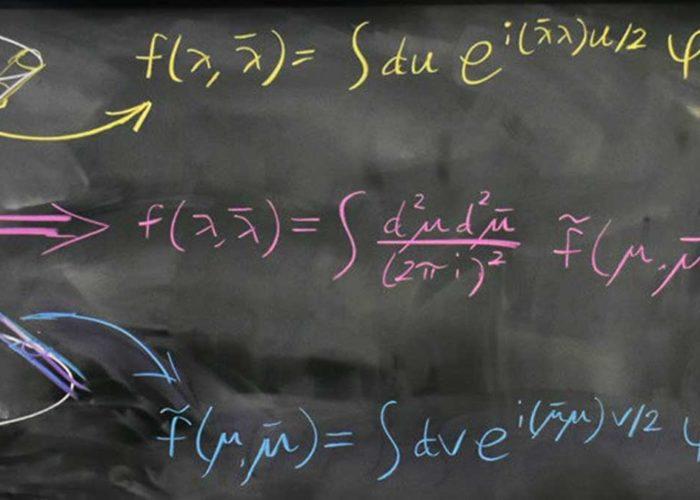 Новый подход к квантовой гравитации